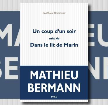 un-coup-soir-dans-lit-marin-mathieu-bermann-une.png